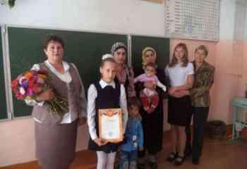 Аббасова Наталия Елмаровна